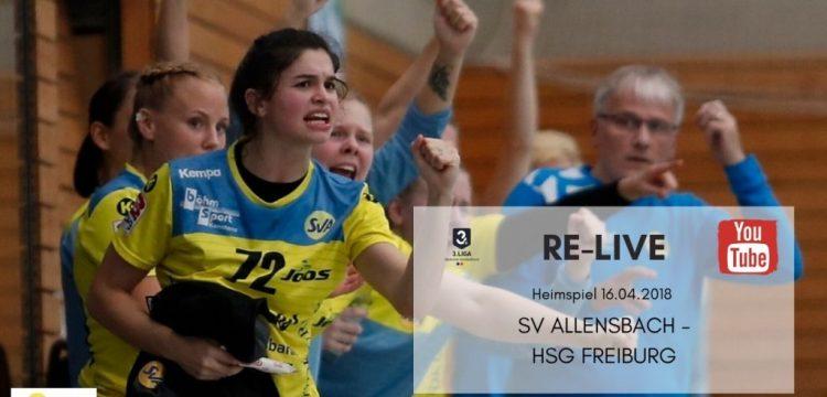 SV Allensbach jetzt auch auf Youtube